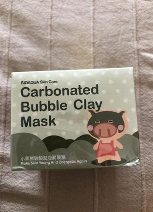 Кислородная карбоновая маска