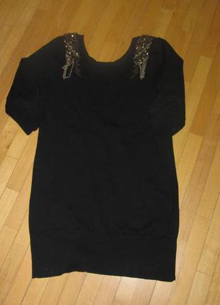 Платье,можно носить как тунику dorothy perkins