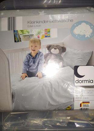 Новый комплект dormia в детскую кроватку - наволочка и пододеяльник.
