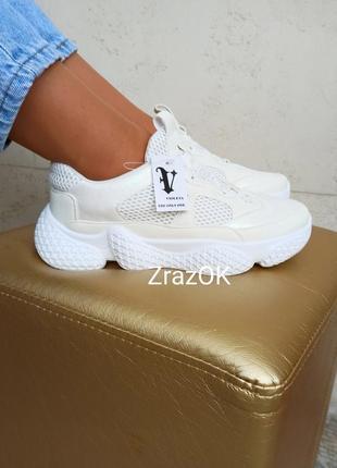 Белые кроссовки кеды слипоны с перламутровым напылением yzy
