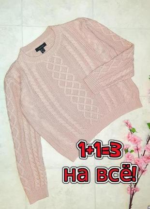 1+1=3 модный объемный вязанный пудрово-розовый свитер atmosphere, размер 46 - 48