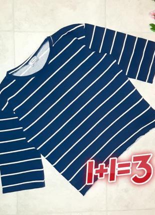 1+1=3 свободный свитер гольфик оверсайз в полоску zara trafaluc, размер 44 - 46