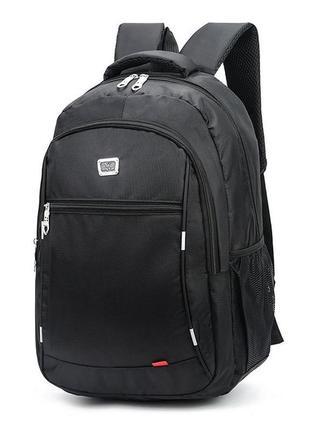 Міський рюкзак шкільний городской 346