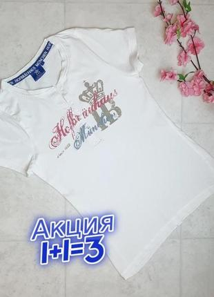 1+1=3 базовая белая хлопковая женская футболка, размер 42 - 44