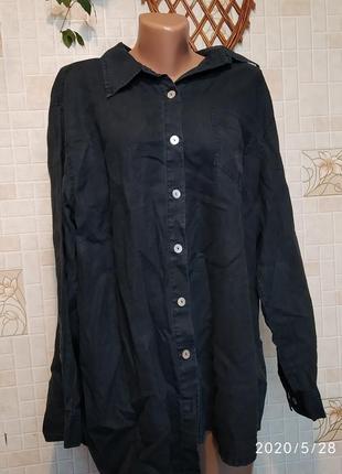 Льняная рубашка 362