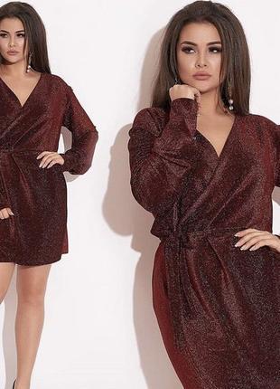 Люрексовое платье1 фото