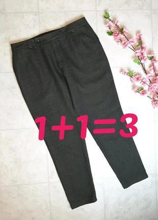 1+1=3 идеальные зауженные узкие брюки в мелкую клетку, высокая посадка, размер 52 - 54