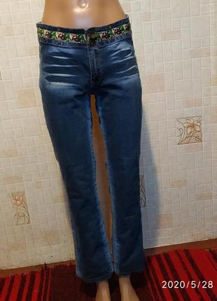 Фирменные укороченные джинсы 470