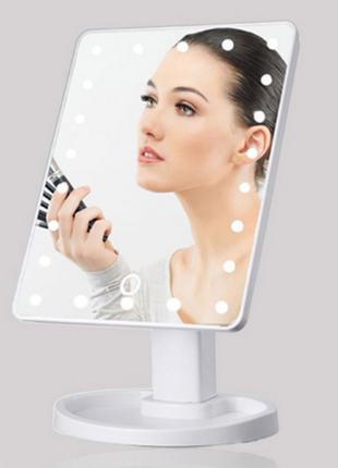 Зеркало с подсветкой 16led+usb