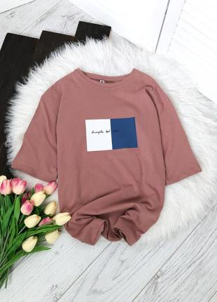 Трендовая футболка over size