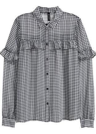 Блуза рубашка в клетку с воланами рюшами черная белая серая полоска длинный рукав