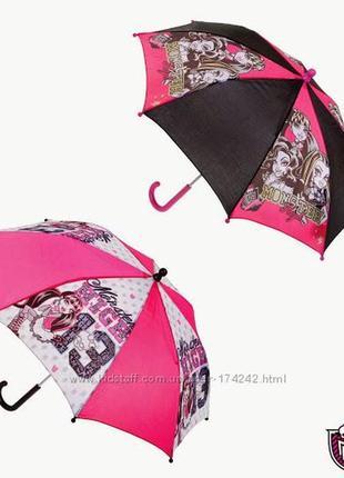 Зонты для девочек монстер хай, дисней,цена стоит за все,продаю оптом