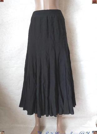 Новая пышная нарядная юбка в пол/длинная юбка на 74% с лиоцела , размер -лка