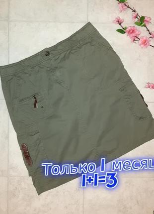1+1=3 фирменная юбка милитари с накладными карманами esprit, размер 48 - 50
