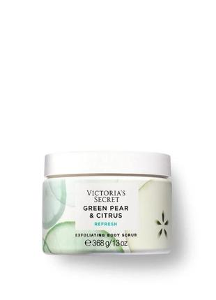 Освежающий скраб для тела victoria's victorias secret green pear and citrus