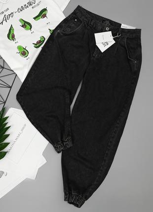 Крутые джинсы джоггеры bershka