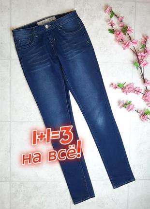 1+1=3 фирменные синие узкие зауженные джинсы скинни denim co, размер 44 - 46