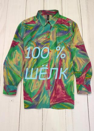 Блузка рубашка из 100 % шёлка, marc cain, xl-2xl