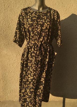 Літнє плаття з принтом shalaj