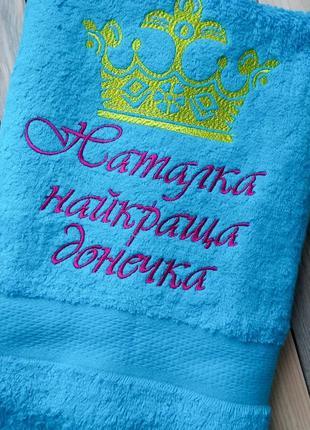 "Махровое полотенце ""наталка"""