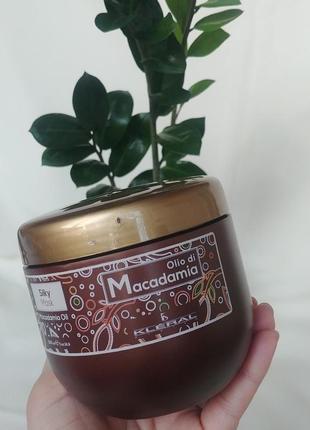 Маска-шовк з олією  макадамії