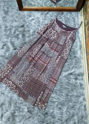 Платье на бретелях свободного кроя street one
