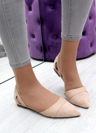 Новые шикарные женские бежевые туфли с острым носком балетки
