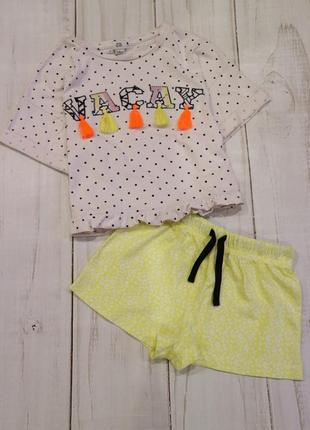 Комплект футболка-оверсайз и шорты, 7-8 лет
