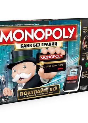 Настольная гра монополия