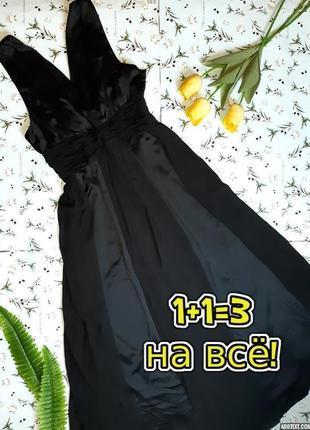 🌿1+1=3 фирменное черное нарядное длинное вечернее платье teatro, размер 50 - 52