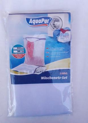 Набор больших мешков для стирки aguapur
