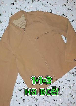 🌿1+1=3 стильная бежевая куртка marks&spencer демисезон, размер 50 - 52, большой размер