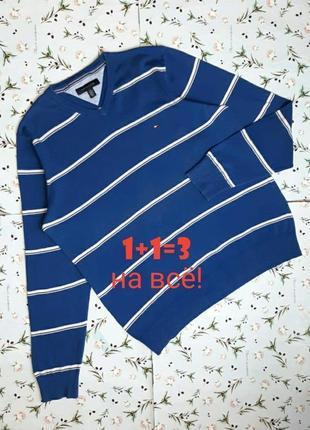 🌿1+1=3 фирменный мужской синий свитер в полоску tommy hilfiger оригинал, размер 50 - 52