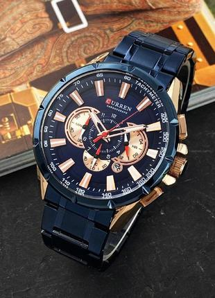 Часы curren 8363