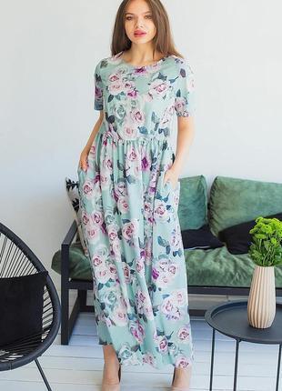 Довга сукня у квіти