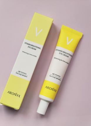 Витаминный осветляющий крем для глаз aronix vitamin brightening eye