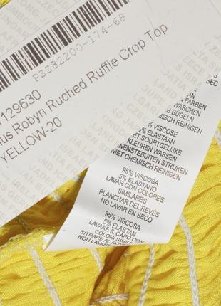 Желтый укорочённый топ на резинках boohoo7 фото
