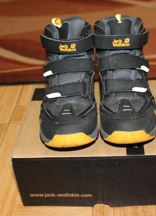 Ботинки jack wolfskin 31/30 размер стелька 20,6см/20 см