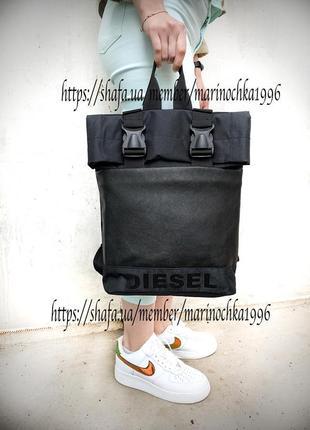 😍❤️новый стильный шикарный качественный рюкзак⭐️❤️ /сумка кроссбоди / шопер