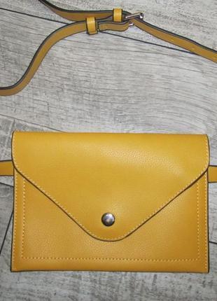 Поясная сумка  kate gray