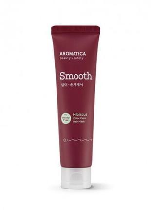 Aromatica маска для окрашенных волос с защитой цвета,