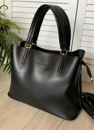 Новая шикарная кожаная сумка на три отделения