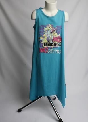 Платье - сарафан monster high