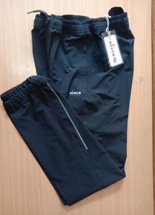 Спортивные брюки avecs