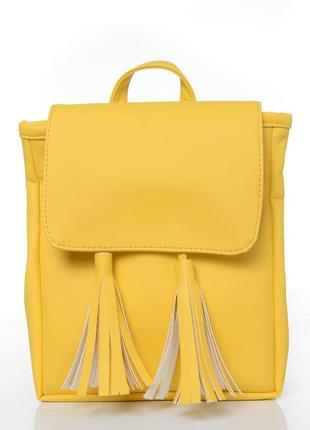 Женский желтый рюкзак для прогулок