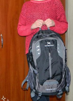 Туристический спортивный рюкзак черный с серым новый