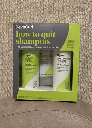 Оригинал! набор для кудрявых волос devacurl {deva curl} полотенце