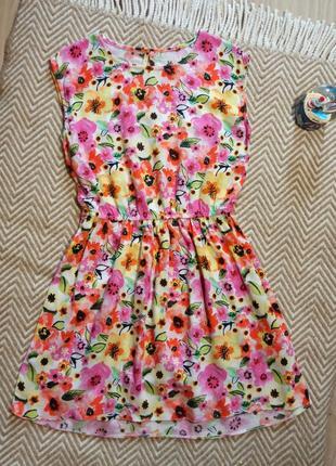 Платье 🌼🌺🌸