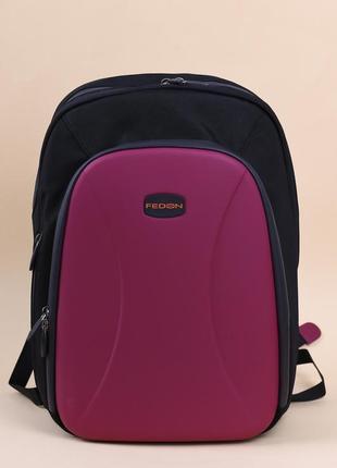 Великий рюкзак fedon