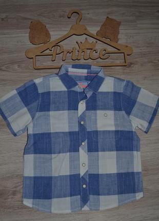 Рубашка шведка тениска next 3-4г